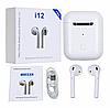 Беспроводные сенсорные наушники i12 TWS для смартфона, Гарнитура с микрофоном люкс копия airpods Bluetooth 5.0, фото 3