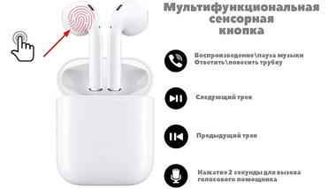 Беспроводные сенсорные наушники Tws i11 Гарнитура с микрофоном для смартфона, люкс копия airpods bluetooth 5 0, фото 2