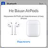 Навушники Apl AirPods 2, Бездротові bluetooth (блютуз) навушники для Iphone (Люкс копія 1в1) з кейсом, Білі, фото 5