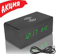 Сетевые настольные часы для дома Vst с температурой, Электронные цифровые LED часы с беспроводной зарядкой USB