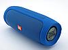 Бездротова Bluetooth колонка JBL Charge 4 Переносна портативна USB bluetooth акустика з мікрофоном Mp3, фото 4