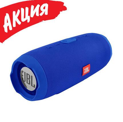 Беспроводная Bluetooth колонка JBL Charge 3 Переносная портативная USB bluetooth акустика с микрофоном Mp3, фото 2
