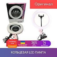 26 см Кольцевая LED лампа с зеркалом и пульт Ra-95, освещение , лапма для селфи, подстветка професиональная