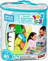 Mega Bloks FLX72 Классический конструктор голубой в мешке/сумке Мега Блокс 80 дет Mega Bloks Building Basics