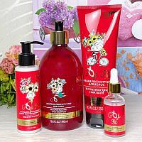 Набор Белорусской косметики для волос Bioworld, с ягодами годжи, шампунь+бальзам+эмульсия+флюид