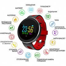 Фітнес браслет трекер Q8 Розумні спортивні круглі смарт годинник для здоров'я з тонометром крокоміром, фото 3