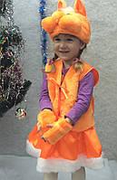 Детский костюм карнавальный белочка