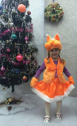 Детский костюм карнавальный белочка, фото 2