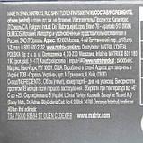 508Bc (светлый блондин коричнево-медный) Стойкая крем-краска для седых волос Matrix SocolorExtra Coverage,90ml, фото 6