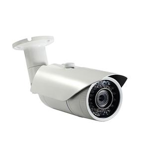 Камера Ip відеоспостереження LUX 4014-1 HD Зовнішня циліндрична відеокамера з ІЧ підсвічуванням вулична IP66