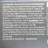 508N (светлый блондин) Стойкая крем-краска для седых волос Matrix Socolor beauty Extra Coverage,90ml, фото 6