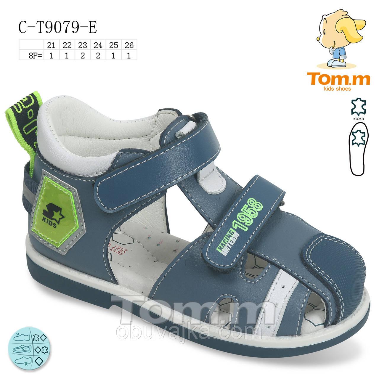 Детская летняя обувь 2021 оптом. Детские босоножки бренда Tom m для мальчиков (рр. с 21 по 26)