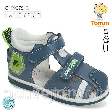 Детская летняя обувь 2021 оптом. Детские босоножки бренда Tom m для мальчиков (рр. с 21 по 26), фото 2