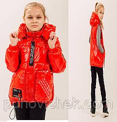 Детскую куртку жилет для девочки демисезонную размер 128-146