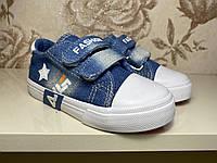 Кросівки дитячі  (21-26) Сині для хлопчиків і дівчаток