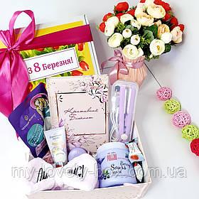 "Подарок на 8 марта ""Lavanda-box"""