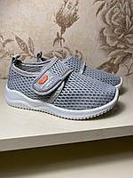 Кросівки дитячі  (25-30) Сірі для хлопчиків і дівчаток