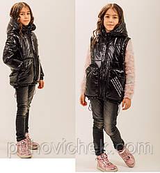Весенняя куртка жилетка для девочки размер 128-146