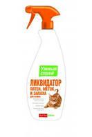 Умный спрей Ликвидатор пятен, меток и запаха для кошек 500 мл