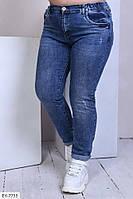 Классические красивые молодежные женские джинсы из стрейч коттона больших размеров 50,52,54,56,58 арт 1041/809