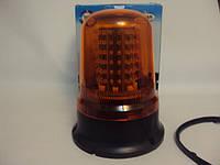 Проблесковый маячок (мигалка)  оранжевый диодный 12-24V стационарное крепление