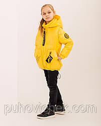 Куртка жилетка детская для девочки желтая размер 128-146