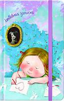 Книга записная A5 Gapchinska(Гапчинская) 8401-19-A