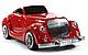 Портативная колонка SPS 313 RETRO CAR с MP3, фото 2