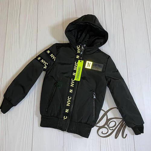 """Двухсторонняя демисезонная куртка для мальчика """"ПЛЕЙ"""""""