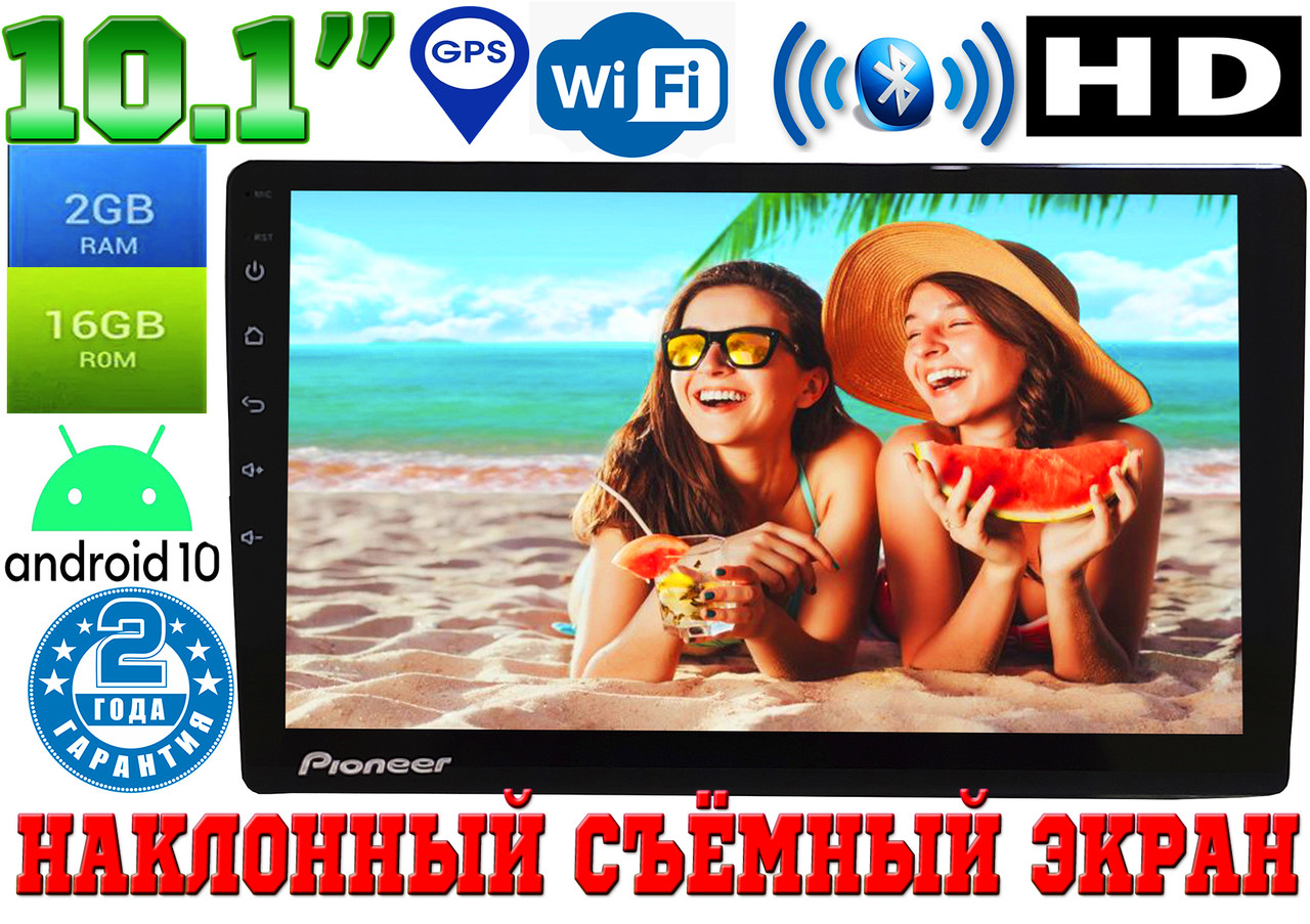 Автомагнітола Pioneer PI1008, екран 10.1', 1DIN GPS, Android10, 2/16GB,2USB,WIFI,FM,BT КОРЕЯ+ПУЛЬТ на КЕРМО
