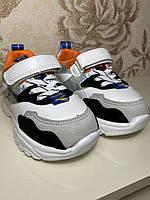 Кросівки дитячі  (23, 26) Білі для хлопчиків і дівчаток