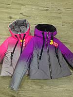 Демисезонная светоотражающая куртка 36-42р от производителя