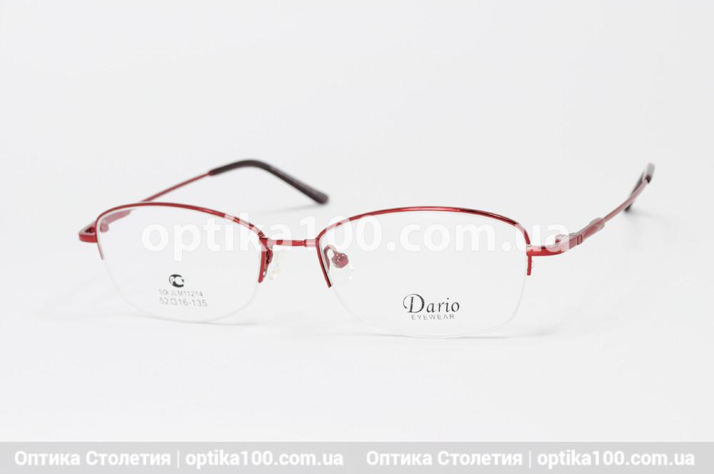 Титанова оправа для окулярів Dario 11214