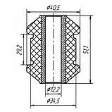 01-05 Сайлентблок переднего рычага Ford Granada/Scorpio DE, CE; Sierra CD, DD;  85GB3063AC; 619205, фото 2