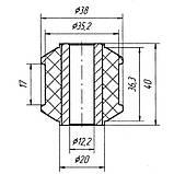 08-21 Направляюча втулка стабілізатора Volkswagen LT; 291411045, фото 2