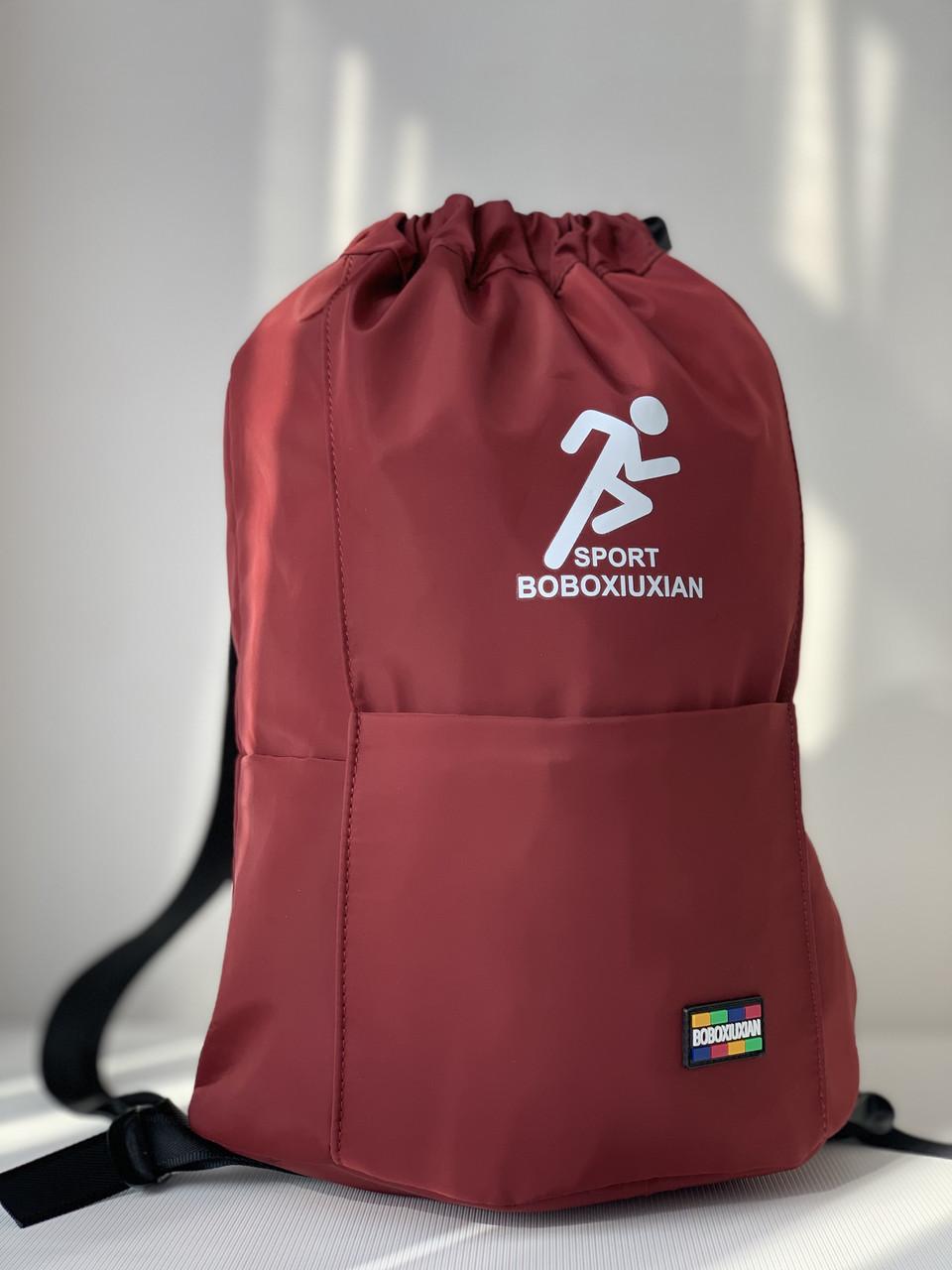 Спортивный женский рюкзак тканевый