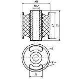19-01 Сайлентблок продольной тяги задней подвески Daewoo Nubira; 96275888; 96275862, фото 2