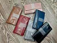 Жіночий гаманець на прихованому магніті