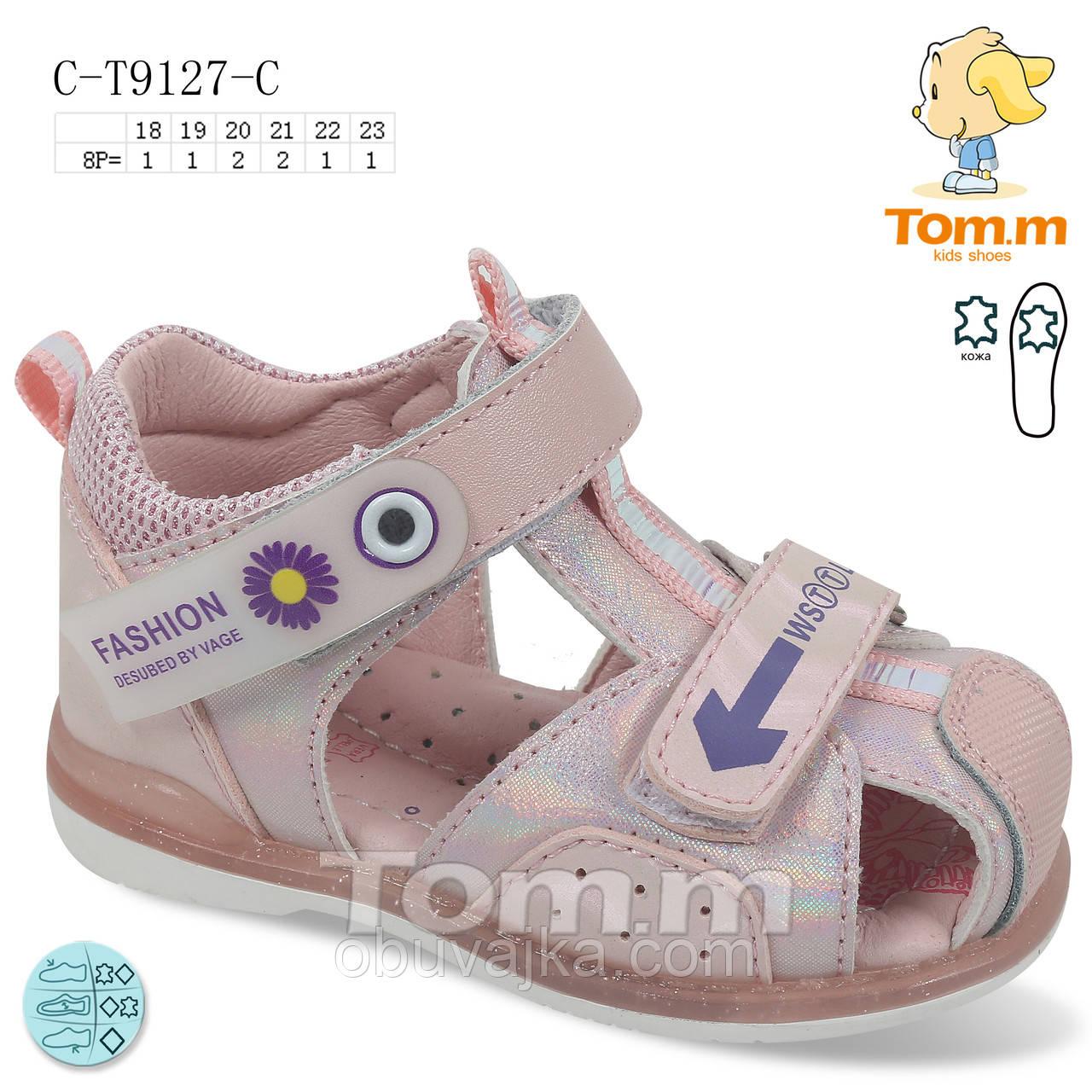 Літнє взуття оптом Босоніжки для дівчинки від виробника Tom m (рр 18-23)