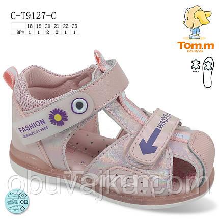 Літнє взуття оптом Босоніжки для дівчинки від виробника Tom m (рр 18-23), фото 2