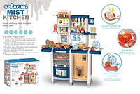 Дитяча ігрова кухня mist kitchen з водою пором продуктами столові прилади плита мийка духовка 56 предметів