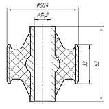 14-05A Сайлентблок переднего рычага задний усиленный Toyota Camry 30, 35, 40; Lexus 30, 40; 4865533050, фото 3