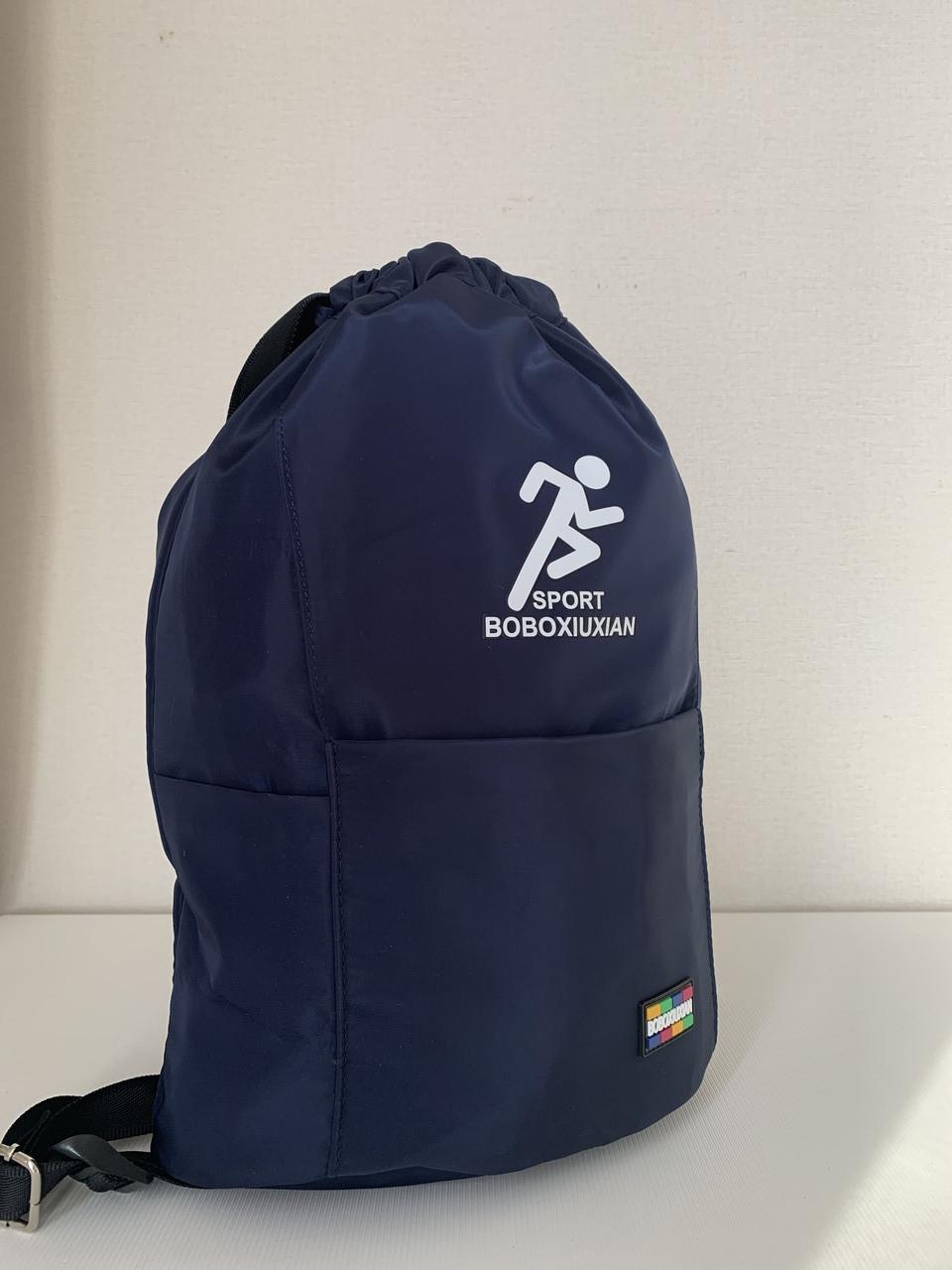 Темно-синій спортивний рюкзак тканинний