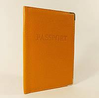 Обложка для паспорта кожаная женская оранжевая Desisan Турция