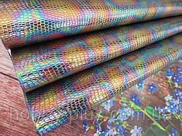 """Екокожа (кожзам) на тканинній основі """"ХАМЕЛЕОН"""", колір МУЛЬТИКОЛОР, 20х30 см"""