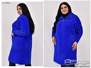 Пальто из альпаки на молнии большого размера АЛЬПАКА Украина Размеры: универсальный 56-60
