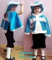 Детский карнавальный новогодний маскарадный костюм  Мушкетер