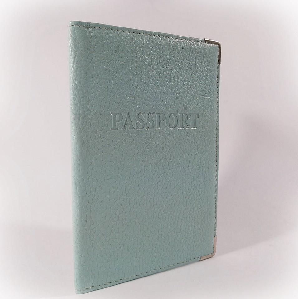 Обложка для паспорта кожаная женская голубая Desisan Турция