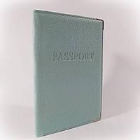 Обложка для паспорта кожаная женская голубая Desisan Турция , фото 1