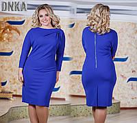 Платье  № бат. 62 Николь  Гл